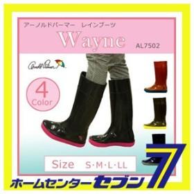 ダイマツ 【処分品】 アーノルドパーマー レインブーツ Wayne AL7502 LLサイズ ブラック