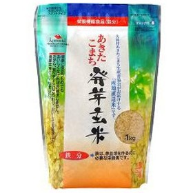あきたこまち発芽玄米 鉄分 ( 1kg )