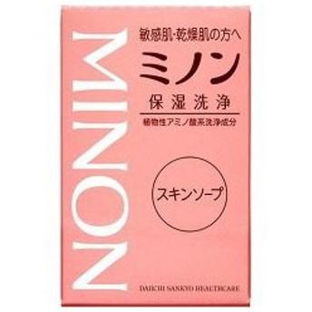 ミノン スキンソープ ( 80g )/ MINON(ミノン)