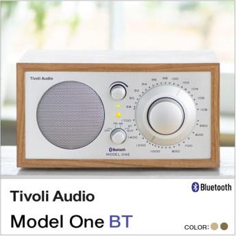 チボリオーディオ ラジオ モデルワン ビーティー tivoli audio MODEL ONE BT (ワイドFM対応 ブルートゥース搭載)