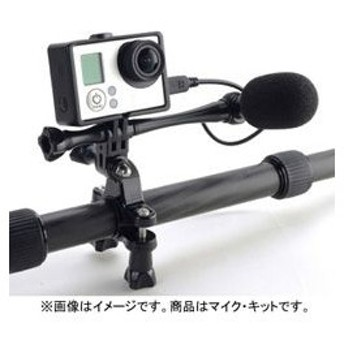 MicW(マイクダブリュー) iGoMic Kit(アイ・ゴーマイク・キット)日本限定パッケージ (GoProアクセサリー)