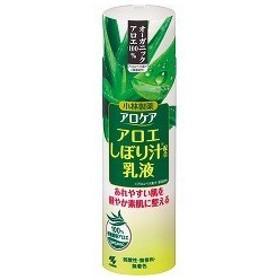 アロケア 乳液 ( 180mL )/ アロケア