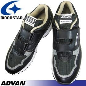 MoonStar ムーンスター ADVAN アドバン 2000-02 ブラック スニーカー マジックテープスニーカー ベルクロ メンズ 3E