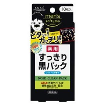 《コーセー》 メンズ ソフティモ 薬用 黒パック 10枚入 【医薬部外品】