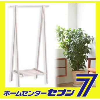 天然木製ハンガーラック WH(ホワイト)*89252 不二貿易 [ハンガー ラック 棚付き 木製 シンプル 組立式]