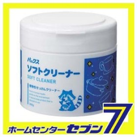 パックス ソフトクリーナー 300g 太陽油脂 [太陽油脂 パックス マルチ洗剤]