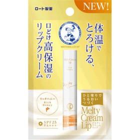 【ロート製薬】メンソレータム メルティクリームリップ リッチハニー 2.4g