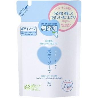 【牛乳石鹸】カウブランド 無添加ボディソープ 詰替え 400ml