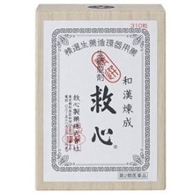《救心製薬》 生薬製剤 救心 310粒 【第2類医薬品】