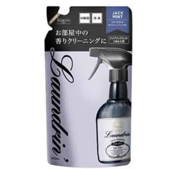 パネス 【Laundrin(ランドリン)】ファブリックミスト つめかえ用 For MEN (320ml)
