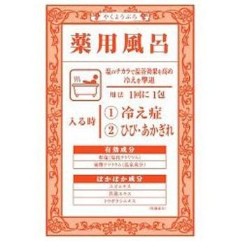薬用風呂 冷え症 ( 40g )