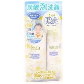 (企画品)ビフェスタ 泡洗顔 ブライトアップ+ミニサイズ付き ( 1セット )/ ビフェスタ