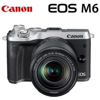 CANON ミラーレスカメラ EOS M6・EF-M18-150 IS STMレンズキット シルバー 1725C024 キヤノン EOSM6SL-18150ISSTM