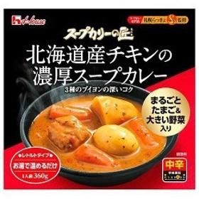 スープカリーの匠 北海道産チキンの濃厚スープカレー ( 360g )