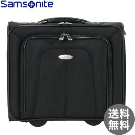 SAMSONITE サムソナイト ビジネスサイドローダー モバイルオフィス キャリーケース 11020-1041