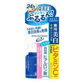 コーセーコスメポート ヒアロチャージ薬用ホワイトクリーム60g