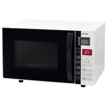 山善 オーブンレンジ 16L 重量センサー・温度センサー搭載 ホワイト YRC-160V(W)