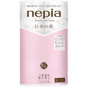 ネピアプレミアムソフトトイレットロール日本の美桜12Rダブル25M桜の香り (12個)
