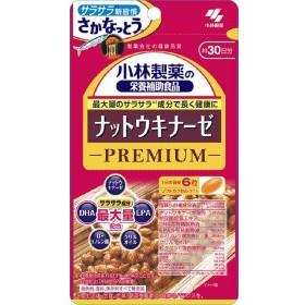 小林製薬 ナットウキナーゼ プレミアム 180粒(30日分)入