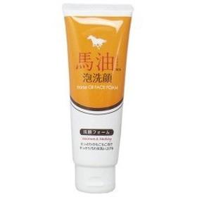 馬油配合 泡洗顔 洗顔フォーム ( 130g )