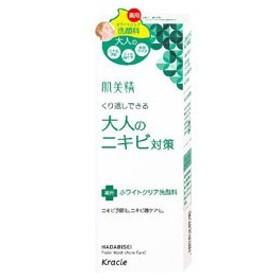 クラシエ 【肌美精】大人のニキビ対策 薬用ホワイトクリア洗顔料(110g)