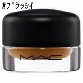 MAC マック プロ ロングウェア フルイッドライン 3g #ブラッシィ(0773602403356) クリスマス プレゼント