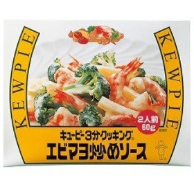 キユーピー3分クッキング エビマヨ炒めソース ( 60g )/ 3分クッキング