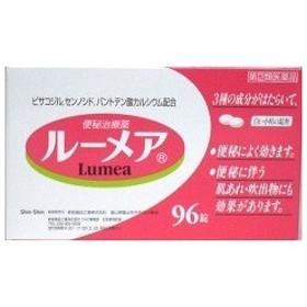 (第(2)類医薬品)ルーメア ( 96錠 )/ ルーメア