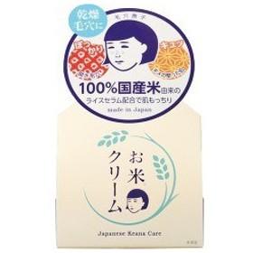 毛穴撫子 お米のクリーム ( 30g )/ 毛穴撫子