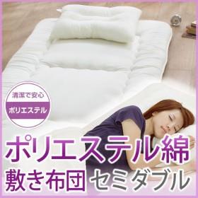 敷き布団 敷布団 布団 ふとん セミダブル FPS-SD  アイリスオーヤマ