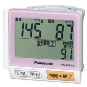 EW-BW10-P  Panasonic 手首式血圧計 大画面液晶【医療機器】