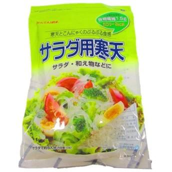 伊那食品工業サラダ用寒天 10G