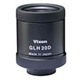 Vixen(ビクセン) フィールドスコープ用 接眼レンズ GLH20D(広角)