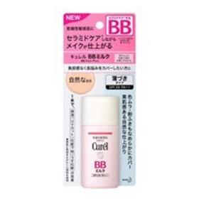 花王 【curel(キュレル)】BBミルク 自然な肌色(30ml)