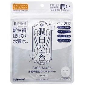 潤白水素フェイスマスク ( 7枚入 )