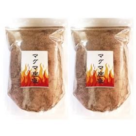 3億5千万年前のヒマラヤ岩塩 マグマ岩塩 大容量1000g 1kg ×2個
