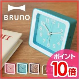 目覚まし時計 電波時計 スクエアアラームクロック BRUNO ブルーノ
