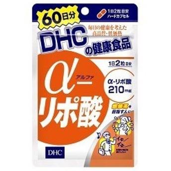 DHC α-リポ酸 60日分 ( 120粒 )/ DHC サプリメント