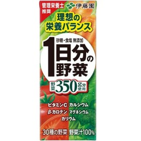 伊藤園 1日分の野菜 200ml 24本