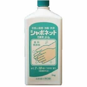 シャボネット 石鹸液 ユ・ム 1kg