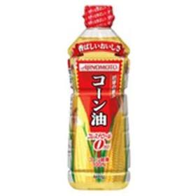 味の素(AJINOMOTO) 胚芽の恵みコーン油 ( 600g )