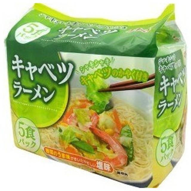 イトメン キャベツラーメン ( 5食入 )