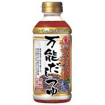 万能だしつゆ ( 400mL )