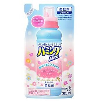 ハミングNeo(ネオ) ベビーパウダーの香り つめかえ用 320ml 《花王》 柔軟剤