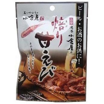 焙り甘えび ( 10g )