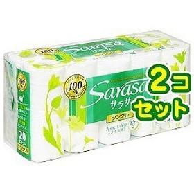 サラサ トイレットペーパー シングル ( 50m20ロール2コセット )