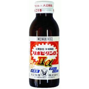 《大正製薬》 リポビタンDIIα 100ml 【第2類医薬品】