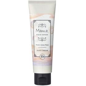 ウエニ貿易 ママ アクア シャボン ハンドクリーム フラワーアロマウォーターの香り 50g
