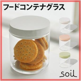調味料入れ 容器 キャニスター グラス soil ソイル 珪藻土