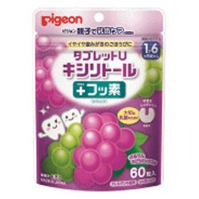 【ピジョン】タブレットU+フッ素 ぶどうミックス味 60粒入り